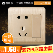 Филиал этот вэй 86 тип стена переключатель выход панель домой один открыто единый контроль пятилуночное USB выход 16A кондиционер выход
