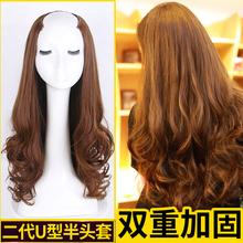 Парик женский длинный кудри большие волны пушистый природный длинные волосы U тип половина головной убор длинные прямые волосы хитрость бесшовный передавать лист