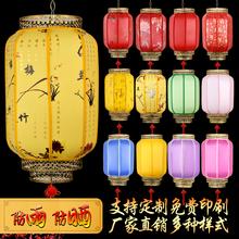 Новая anti вода на открытом воздухе античный овчина фонарь китайский стиль открытый декоративный на открытом воздухе красный дыня реклама фонарь стандарт