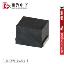 NLV32T-4R7J-PF【INDUCTOR МОЩНОСТИ 4.7UH 1210】