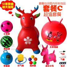 3 детей в возрасте на открытом воздухе газированный игрушка музыка прыгать лошадь толще и больше прыжки олень газированный мрамор сокровище верховая езда