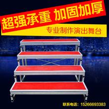Продаётся напрямую с завода лестница школа близко петь тайвань кампус близко петь тайвань производительность этап выйдя лестница школа производительность близко тень тайвань
