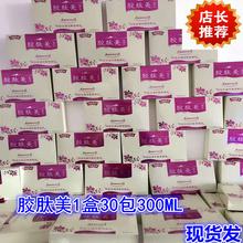 Шаньдун император клей семья клей пептид прекрасный выгода сырье юань ах! клей роуз низкий собирать фрукты сахар пульпа ах! клей торт лист 30 почтовый мешок