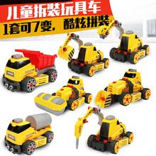 Ребенок разборка сочетание игрушка экскаватор инженерная машина большой размер головоломка гайка винт строительные блоки мальчик 3-4-6 лет