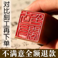Традиция ручной работы печать гравировка сделанный на заказ полное имя печать каллиграфия книга традиционная китайская живопись работа карандаш жесткий карандаш конечный продукт простой глава тибет книга шоу форма печать