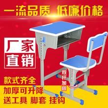 Студент урок столы и стулья продаётся напрямую с завода лифтинг урок столы и стулья небольшой студент поезд столы и стулья вспомогательный руководство урок стол уход трубка столы и стулья