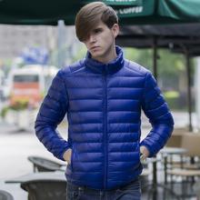 Сезон уборки тонкий куртка мужчина воротник закрытый краткое модель большой двор случайный очень вниз в молодежь пальто