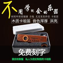 Ай мораль дорогие сорта яшмы adeline деревянный карта предок флейта kazoo специальность играя уровень музыкальные инструменты предок карта флейта спутник играть направляется димо