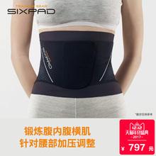 【 новый продукт линия 】SIXPAD Обучение костюм талии плотно обучение ремень (S/M/L/LL)