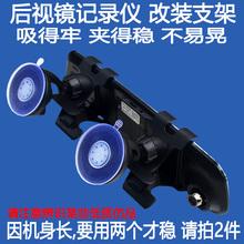 Автомобиль мобильный телефон навигация инструмент полка 7 дюйм зеркала видеорегистратор для машины стоять фиксированный универсальный общий типа чашки всасывания