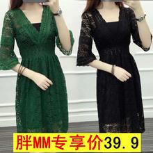 Шахин крупные предметы размер женской одежды кружево платье толще и больше жир MM200 цзин, единица измерения веса длина тонкий короткий рукав A слово юбка