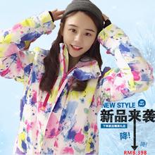 2017 новый катание на лыжах женская одежда корейские модели страна моно,парный доска катание на лыжах женская одежда установите водонепроницаемый утолщённый сохраняющий тепло катание на лыжах одежда