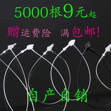 5000 корень / коробка прозрачный рука надеть игла картина обхватите руками надеть веревка одежда тег веревка тег линия пластик веревка полный пакет почта