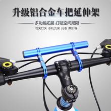 Велосипед удлинять продлить поставить горный велосипед шоссе велосипед расширять полка секундомер фара одиночная машина задержка протяжение стоять