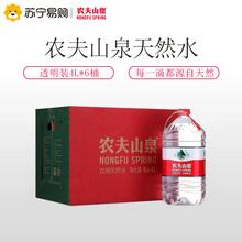 Сельское хозяйство муж гора весна напиток использование природных вод 4L прозрачный наряд 4L*6 баррель полная загрузка контейнера (fcl)