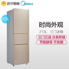 Midea/ эстетический BCD-213TM(E) энергосбережение немой домой три дверь небольшой холодильник