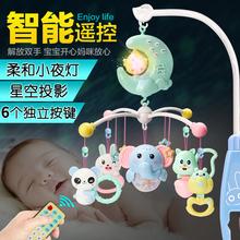 Новорожденных ребенок игрушка кровать 0-1 лет ребенок 3-6-12 месяцы погремушки музыка вращение прикроватный колокол кровать вешать