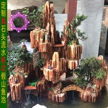 Мобильный сочетание красный камень ложный гора карликовое дерево рыба бассейн действительно камень проточная вода спрей весна балкон роса тайвань вода пейзаж сад лес строительство