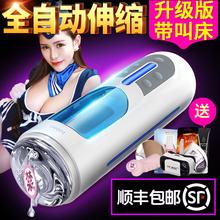 Удар молнии автоматический самолет кубок привлечь вставить люди самолично охрана комфорт устройство для взрослых газированный восторг кукла секс статьи инструмент YX