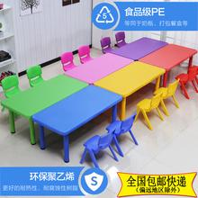 Детский сад столы и стулья / ребенок изучение запись живопись живопись есть рис стол / ребенок игра игрушка пластик столы и стулья установите