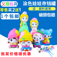 Борьба не плохо камень крем кукла эмбрион не допускать клей окрашенный детский сад ребенок творческий DIY ручной работы головоломка раскраска