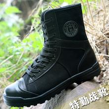 Армия ботинок мужчина специальный тип солдаты высокий специальный поезд ботинок воздухопроницаемый супер лето свет борьба ботинок холст черный сделать поезд обувной безопасность обувной