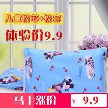 Ребенок подушка хлопок подушка хлопок мультики наволочка ребенок подушка хлопок ребенок энди сокровище детский сад вздремнуть подушка