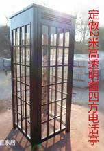 Завод стандарт 2 метровый квартет тип черный электрический слова павильон бар реквизит железный лист модель пояс стекло
