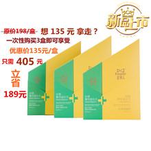 Золото воротник человек выгода сырье юань низкий собирать фрукты сахар оценка выгода сырье бактерии старики беременная женщина грудное вскармливание ребенок затем секрет ясно кишечный строка ночь затем