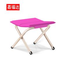 Сложить табуретка на открытом воздухе складной стул пони наконечник сложить портативный для взрослых рыбалка артефакт пластинка табуретка домой небольшой стул