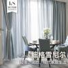Товары от 浙江孔硕纺织品有限公司