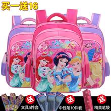Девочки портфель ученик женщина 1-3-5 год уровень ребенок 6-12 полный год девочки девушка принцесса детский сад 4-6