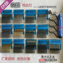 Высокое качество обрезки нож обрезки устройство скребок обрабатывать идти волосы шип BS1010 пластик волосы шип скребок NB1100