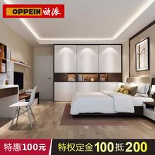 Собирать европа пирог специальный право депозит 100 достигать 200 общий гардероб все дом сделанный на заказ спальня общий пальто между сделанный на заказ