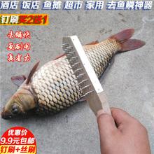 Почта пакет плюс толстый деревянная ручка провод ихтиоз самолет царапина ихтиоз устройство закрепление рыба щетка домой убить рыба самолет продавать рыба инструмент