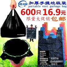 Мешки для мусора бесплатная доставка домой офис сгущаться жилет пластиковый мешок небольшой большой размер специальный толстый портативный мешки для мусора