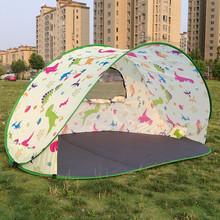 Автоматический песчаный пляж на открытом воздухе палатка 3-4 человек скорость открыто быстро открыто легко затенение солнцезащитный крем рыбалка парк случайный палатка