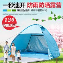Песчаный пляж палатка автоматический кемпинг скорость открыто любители 3-4 люди палатки на открытом воздухе солнцезащитный крем затенение противо-дождевой кемпинг есть двери