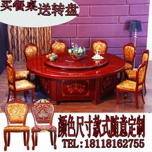 Отели электрический обеденный стол большой круг стол дерево проигрыватель рис магазин дерево электрический круглый стол 10-20 человек праздник может стол блюдо стол