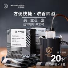 Пшеница большой вешать ухо кофе аромат нет сахар добавить в ток мельница фильтр подвесной черный кофе порошок 20 комплект поставки чашка холодный ремесла кофе