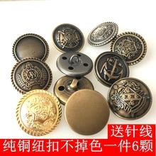 Металлической пряжкой сын бронзового цвета высококачественный медь кожа кнопки мужской и женщины большие шерстяные одежда кнопки круглый ретро джинсы кнопка