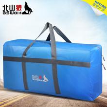 Kitayama волк на открытом воздухе кемпинг оборудование чистый черный мешок сумка палатка кемпинг спальный мешок надувной подушки одежда тюк мешок