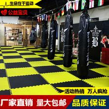 Продаётся напрямую с завода сгущаться тхэквондо коврик EVA ушу специальный пена коврики 1 широкий 2.5 3.0cm