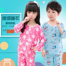 Весна сезон ребенок пижама девочки мальчиков хлопок шелк костюм с длинными рукавами заправила ребенок ребенок хлопок шелк домой одежда тонкая модель
