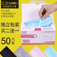 Одноразовые маски индивидуальная упаковка зима корейская мода издание утолщённый мужской и женщины пыленепроницаемый воздухопроницаемый противотуманные дымка черный 50 только