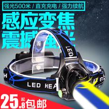 Сумасшедший ветер LED фара яркий свет зарядка индукция далеко стрелять 3000 днищем фонарик ultrabright ночь рыба улов рыба мое свет