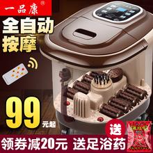 Продукт мир фут бассейн автоматический мыть ступня бассейн электрический массаж отопление фут устройство пузырь ступня баррель достаточно лечение машинально домой
