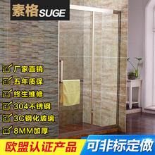 Душ дом ванная комната общий ванная комната раздвижные двери закалённое стекло ванна дом отрезать экран слово тип ванна дом сделанный на заказ