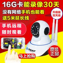 Беспроводной камеры 1080p монитор устройство домой мобильный телефон удаленный умный hd ночь внимание wifi сеть руководитель внимание устройство