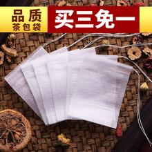 Чай пакет чай мешок кофе фильтрация пузырь чай мешок традиционная китайская медицина марля мешок чай звезда упаковка мешок небольшой пузырь мешок чай сумка -время